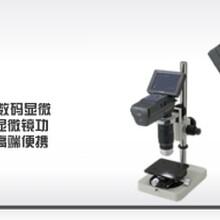 DG-3x便携式数码显微镜