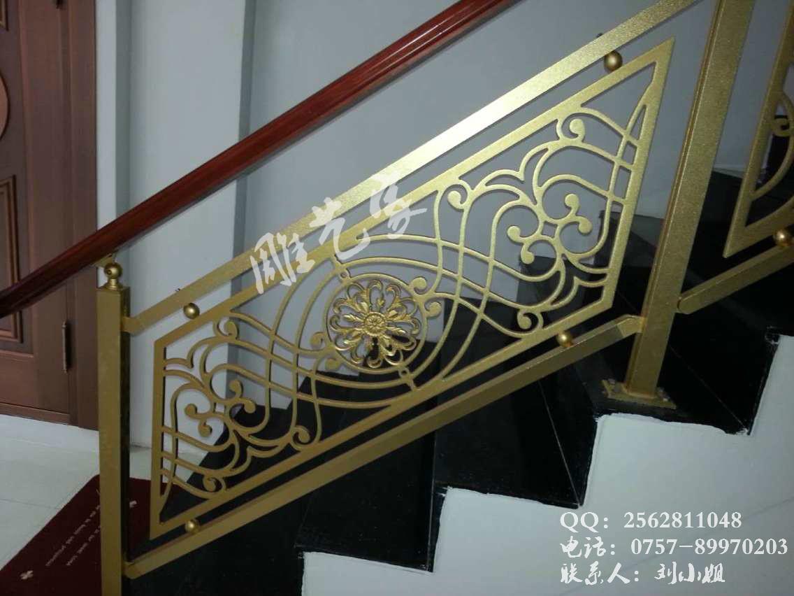 豪华铝雕楼梯扶手图片