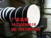 貴州橡膠支座(GYZ20028)