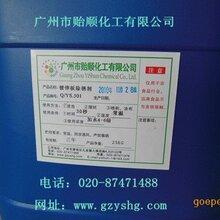 镀锌板除锈剂环保型镀锌板除锈剂广州镀锌板除锈剂