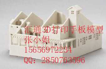 3D打印手板模型专业3D手板模型制作手板加工