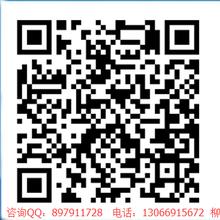 宁夏众惠金融微盘推荐码888-000-028
