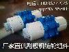 厂家直供山东矿机SGZ1000刮板机优质链轮组件