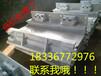 供应西北奔牛综采刮板机SGZ系列刮板机铸造合金中部槽