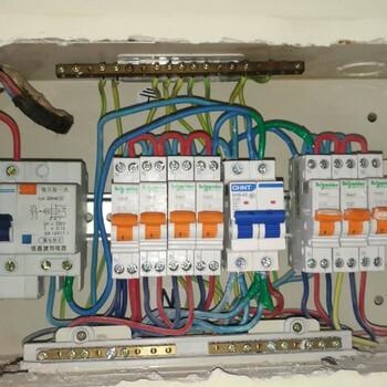 济南电工上门维修、电路检测、配电箱维修