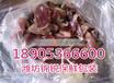 肉类专用保鲜袋销售