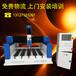 供应江西九江石材雕刻机厂家重型石材雕刻机价格