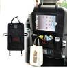 厂家定制多功能汽车椅背置物袋,汽车收纳袋,座椅收纳包,新款定制椅背储物包、杂物袋
