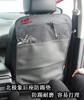 北极象厂家定制汽车椅背防踢垫、椅背收纳袋,汽车座椅垫,汽车杂物袋,多功能置物袋