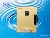 萍乡世纪源泉环保设备有限公司澳康达净水器生产厂家