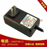 电源适配器saa,电源saa,适配器saa,电源适配器图片