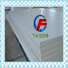 漳平市6061铝板价格6061合金铝板厂家
