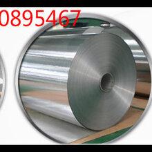 镜面铝板哪里有卖镜面铝板什么单价
