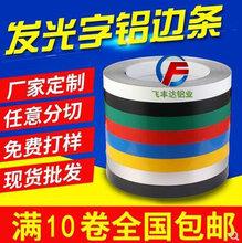 漳州市铝边带多少钱一斤铝边带价格
