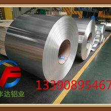漳州市进口镜面铝板厂家进口镜面铝板批发