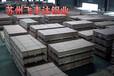 黑龍江合金鋁板批發中厚鋁板銷售價格