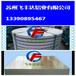 長壽覆膜鏡面鋁板價格蘇州飛豐達鋁業