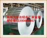 萍鄉蓮花鑄軋鏡面鋁卷生產廠家蘇州飛豐達鋁業
