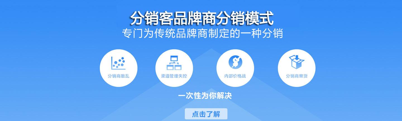 手机微信营销商城,微信商城分销系统