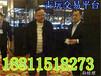 京式家具最高拍卖价格多少--咨询北京嘉得四海拍卖
