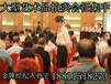 鲁式家具哪里鉴定--咨询北京嘉得四海