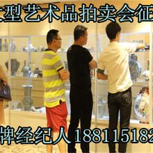 古董拍卖成交率高吗--北京嘉得四海拍卖公司孙宇在线解答