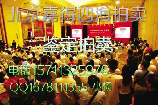 张大凡,毕伯涛瓷板画的价格逐步增长!