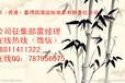 宋代酱釉瓷器在哪里鉴定拍卖价格高---咨询北京嘉德四海拍卖