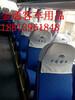 济宁客车座套本地定做厂家定制座套效果好价格优惠