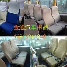 黔西客车座套定做尺寸标准客车座椅套厂家直销客车座位布套价格