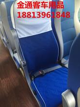 客车座套攀枝花本地定做客车座套合适批发采购高档座套