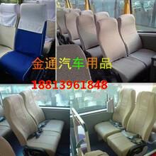 雅安遂宁宇通客车座套定做金龙客车座套生产厂家