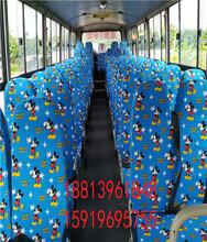 桂林客车45座校车座椅套帆布卡通图案座垫套