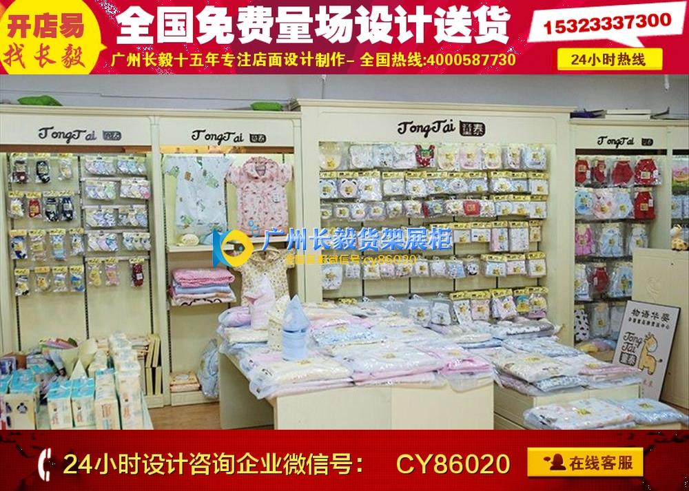 孕婴店装修效果图济南y77