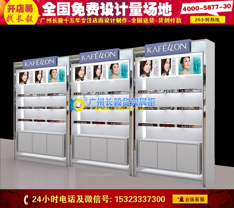 巴黎化妆品店装修效果图韩国化妆品展柜货架-巴黎化妆品报价 厂家