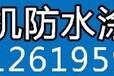 深圳青山新材防水纳米涂料防水防汗防腐防盐雾纳米涂层