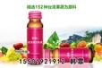 上海解酒饮料代加工厂,50ml微商解酒饮料贴牌,30ml自立袋解酒饮品ODM