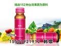 上海解酒饮料代加工厂,50ml微商解酒饮料贴牌,30ml自立袋解酒饮品ODM图片