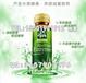 50ml芦荟酵素饮料OEM,芦荟水果酵素饮料代工厂贴牌