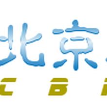 2017北京最大养老展会