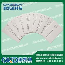 深圳推出全新Micro手机测试卡Micro-SIM卡测试卡图片
