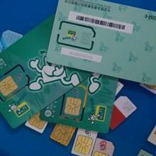 深圳奥凯迪科技出售各种移动试机卡,联通试机卡,电信试机卡图片