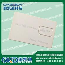 CDMA手机测试卡IC卡中的智能卡