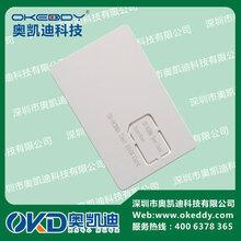 手机测试卡,TD-SCDMA标准测试卡图片