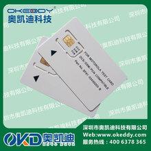 采用进口耐用芯片的安捷伦AG8960手机测试设备用卡图片