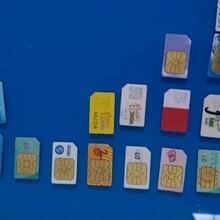 移动小卡手机测试卡