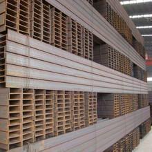 12槽鋼24工字鋼H型鋼現貨銷售圖片