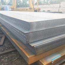 四川规格q235c热轧钢板钻孔加工图片