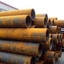 现货供应40cr合金管螺旋管DN25焊管图片