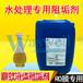 城市供水处理专用美国GE超纯水专用阻垢剂MDC-756GE通用(贝迪)药剂